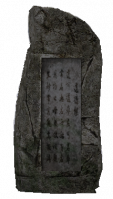 Old Gravestone.png
