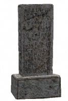 Worn Stone Tablet.png